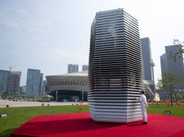 Studio roosegaarde designed a smog free tower is a seven metre tall smog vacuum cleaner. Using ionisation technology, it filters 30,000 cubic metres of air each hour.
