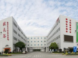 In Guangzhou, the Zhuangyuangu Low-Carbon Industrial Park is offering companies in the booming e-commerce sector sustainable warehouse and operations facilities that do not cost the earth.