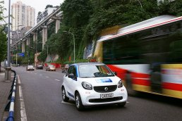Car2Go now has reached the Chinese city of Chongqing.